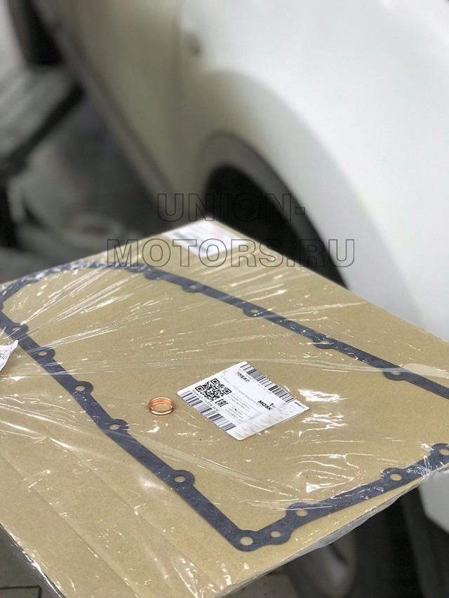 Новая шайба сливной пробки и новая прокладка поддона для полной замене масла АКПП Nissan и Infiniti
