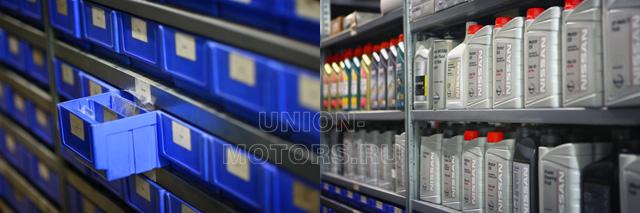 Подлинные оригинальные запчасти Nissan и Infiniti на складе техцентра Юнион Моторс